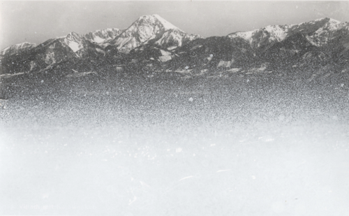 Jason Lazarus, Mountain study #7