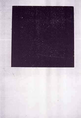 "Deva Graf, Mirror Photocopy II, photocopy 18x24"", 2005"